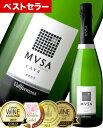 旨安賞 『sakuraワイン アワード2015』ダブル ゴールド受賞! ムッサ カヴァ ブリュットNVヴァルフォルモサ ( 泡 白 ) スパークリング