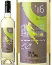 ボデガ・イニエスタ・ミヌートス116ブランコ(白ワイン) ランキングお取り寄せ
