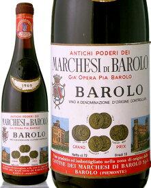 バローロ [ 1969 ]マルケージ ディ バローロ ( 赤ワイン )※ラベル瓶&キャップに汚れ・破れ・傷有り※ [S]