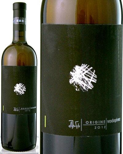 オリージネ[2012]ヴォドピーヴェッツ(白ワイン)