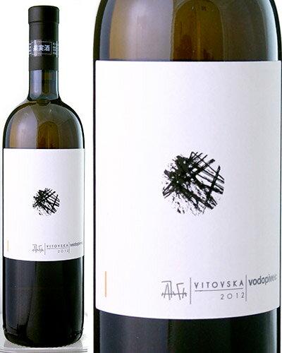 ヴィトフスカ[2012]ヴォドピーヴェッツ(白ワイン)