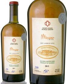 ムツヴァネ [2015] チョティアシュヴィリ ( 白ワイン )