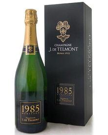箱入り ブリュット ミレジメ エリタージュ [1985] J.ド テルモン ( 泡 白 ) シャンパン シャンパーニュ [J] [S] (ワイン(=750ml)8本と同梱可)