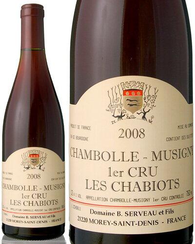 シャンボール・ミュジニー・プルミエ・クリュ・レ・シャビオ[2008]ベルナール・セルヴォー(赤ワイン)