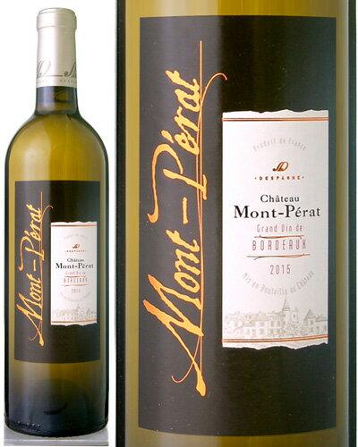 シャトー モンペラ ブラン[2015](白ワイン)