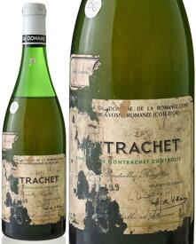 並行 モンラッシェ グラン クリュ [1973] ドメーヌ ド ラ ロマネ コンティ ( 白ワイン ) B6 [tp] [S]