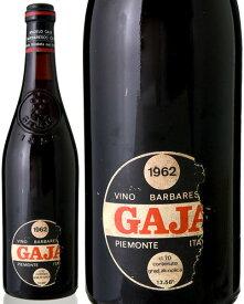 バルバレスコ [ 1962 ]ガヤ ( 赤ワイン )※ラベル移行中・ご指定不可 [S]