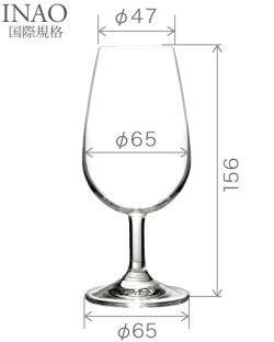 テースティング・グラス国際規格INAO210ml(RONA)1脚(RONAワイングラス)