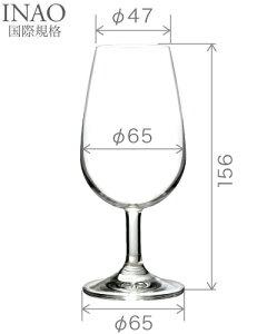 【1脚】テイスティング グラス 国際規格 INAO 210ml(ロナ)(ワイングラス RONA シリーズ) (1脚に付き、ワイン(=750ml)11本と同梱可)