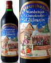 グリューワインNVシュテルン ターラー1000ml(赤ワイン 甘口)
