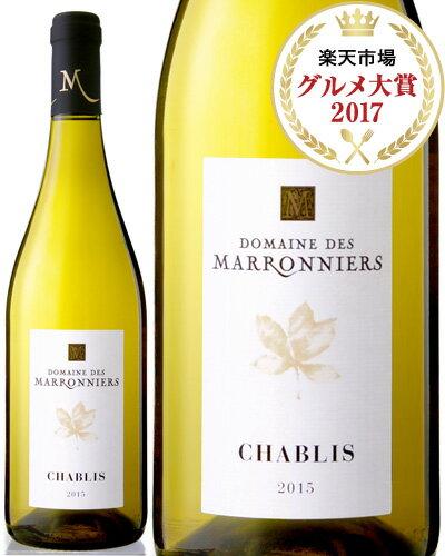 【フランス】【白ワイン】シャブリ[2015]ドメーヌ・デ・マロニエール(白ワイン)[j]