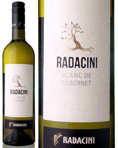 ブラン・ド・カベルネ[2017]ラダチーニ(白ワイン)
