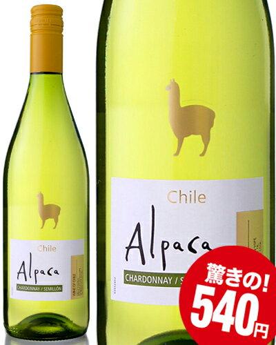アルパカ・シャルドネ・セミヨン サンタ・ヘレナ(白ワイン)
