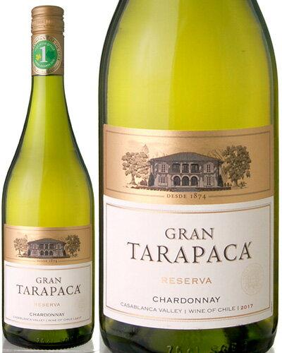 グラン タラパカ[2017]シャルドネ(白ワイン 辛口)