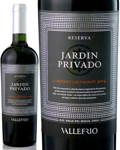 ハルディン・プリヴァド・リゼルヴァカベルネソーヴィニヨン[2014](赤ワイン)[S]