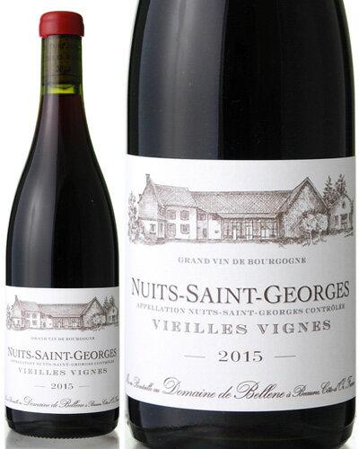 ニュイ・サン・ジョルジュ・ヴィエイユ・ヴィーニュ V.V.[2015]ドメーヌ・ド・ベレーヌ(赤ワイン)