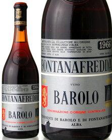 バローロ [1966] フォンタナフレッダ ( 赤ワイン ) ※ラベル瓶&キャップに汚れ 破れ 傷有り※[J][S]