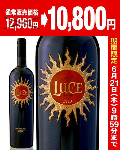 ルーチェ[2013](赤ワイン)[tp][J][D][S]