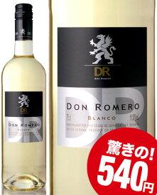 ドン ロメロ ブランコN.V.(白ワイン)
