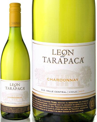 レオン デ タラパカ シャルドネ[2017](白ワイン)