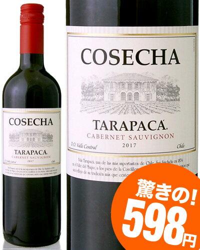 コセチャ・タラパカ[2017]カベルネ・ソーヴィニヨン(赤ワイン・チリ)