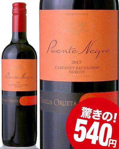 プエンテ・ネグロ[2017]カベルネ・ソーヴィニヨン・メルローセントラル・ヴァレー(赤ワイン)
