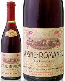 ヴォーヌ ロマネ レ ジュヌヴリエール [ 1978 ]シャルル ノエラ ( 赤ワイン ) [J][S]