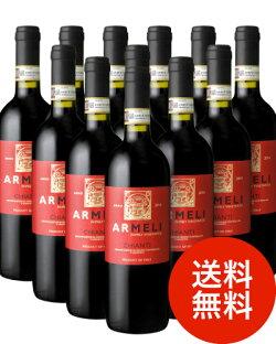 【送料無料】アルメリ・キャンティ・DOCG[2014]12本セット(赤ワイン)(同梱不可・送料無料)(代引き手数料・クール便は別途費用が掛かります)