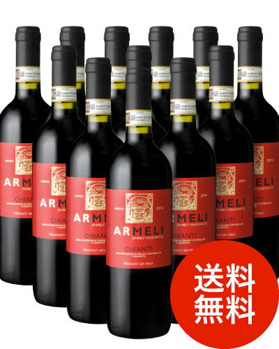 【送料無料】アルメリ・キャンティ・DOCG[2016]12本セット(赤ワイン)(同梱不可・送料無料)(代引き手数料・クール便は別途費用が掛かります)
