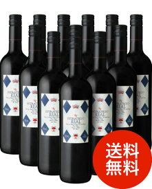 送料無料 エストラテゴ レアルNVドミニオ デ エグーレン 12本セット ( 赤ワイン ) (同梱不可 送料無料) (代引き手数料 クール便は別途費用が掛かります)