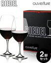 【正規品】ワイングラスと言えばリーデル♪のオヴァチュア・レッドワイングラス2脚セットしかもオリジナル箱入り!!(ワイン(=750ml)10本と同梱可)[Y][j...