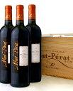 オリジナル シャトー・モンペラ・ルージュ 赤ワイン