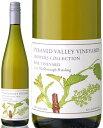 ローズ・ヴィニャード・マールボロ・リースリング[2009]ピラミッド・ヴァレー・ヴィンヤーズ(白ワイン)[Y][P][A][J][S]