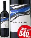 アンデス・リヴァース・メルロー 赤ワイン