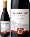ロバート モンダヴィ・ウッドブリッジ・ピノ・ノワール 赤ワイン