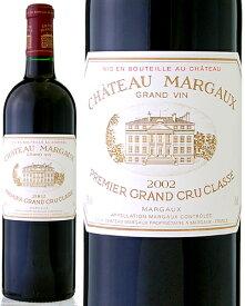 シャトー マルゴー [ 2002 ] ( 赤ワイン ) [J][S]