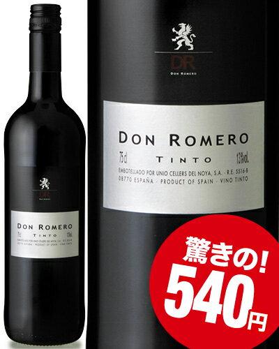 ドン・ロメロ・ティントN.V.(赤ワイン)