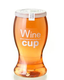 ワイン カップ ロゼ デ アンジェリ ( ロゼ ) (1〜3個迄、ワイン(=750ml)11本と同梱可) [J]