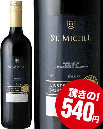 サン・ミッシェル・カベルネ・ソーヴィニヨンNV(赤ワイン)
