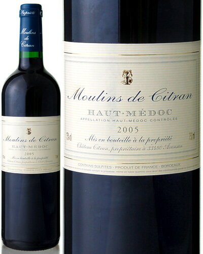 ムーラン・ド・シトラン[2005]オー・メドック(赤ワイン)[Y][S]