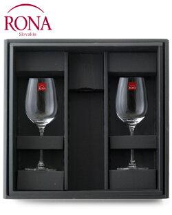 RONA白ワインギフトセット【ワイングラス付ギフトBOX】※ワインは含まれておりません※(ワイン(=750ml)4本と同梱可)【楽ギフ_包装】[Y]