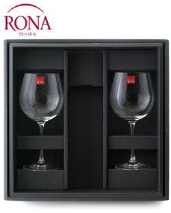 RONAブルゴーニュギフトセット【ワイングラス付ギフトBOX】※ワインは含まれておりません※(ワイン(=750ml)4本と同梱可)【楽ギフ_包装】[Y]