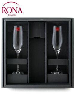 RONAシャンパーニュギフトセット【ワイングラス付ギフトBOX】※ワインは含まれておりません※(ワイン(=750ml)4本と同梱可)【楽ギフ_包装】[Y]