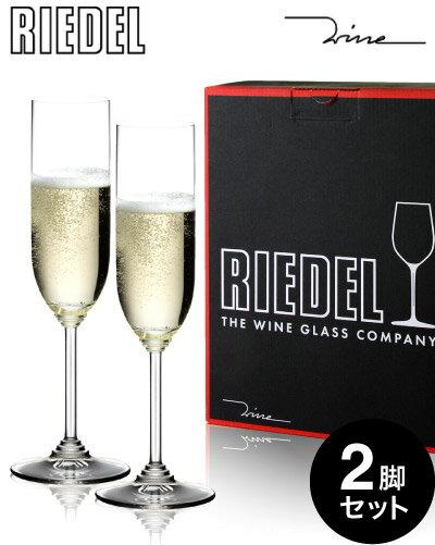 ☆【正規品】【オリジナル箱入り】リーデル・ワインシリーズシャンパーニュ(6448/08)二脚セット(シャンパングラス)(ワイン(=750ml)8本と同梱可)