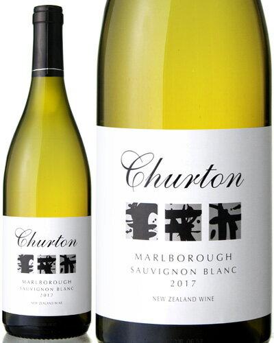 マールボロ ソーヴィニヨン ブラン [2017]チャートン(白ワイン)
