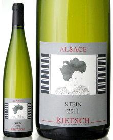 シュタイン リースリング [2011] リエッシュ ( 白ワイン ) [S]