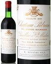 シャトー ピブラン[1969](赤ワイン)※ラベル瓶&キャップに汚れ・破れ・傷有り※[tp][S]