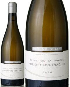 ピュリニー モンラッシェ プルミエ クリュ ラ トリュフィエール [2014] ブリュノ コラン ( 白ワイン ) [tp]