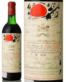 シャトー ムートン ロートシルト [1969] ( 赤ワイン ) ※ラベル瓶&キャップに汚れ・破れ・傷有り※ [tp] [S]