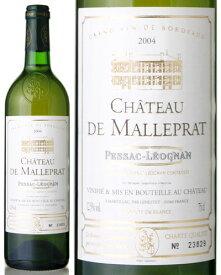 シャトー ド マルプラ [2004] ( 白ワイン ) [S]